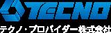 TECNO テクノ・プロバイダー株式会社